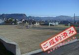 霧島市国分姫城 売土地(3号用地) ...