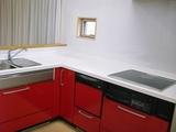 食洗機付きIHシステムキッチン