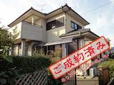 霧島市国分清水2丁目 売家(中古住宅)ご成約☆