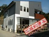 霧島市国分上井 売家(リフォーム済)...