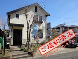霧島市隼人町松永 売家 (リフォーム済...