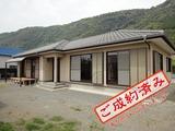 霧島市国分敷根 中古住宅★大幅値下げ...
