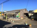 姶良市西餅田 貸テナント 7万円